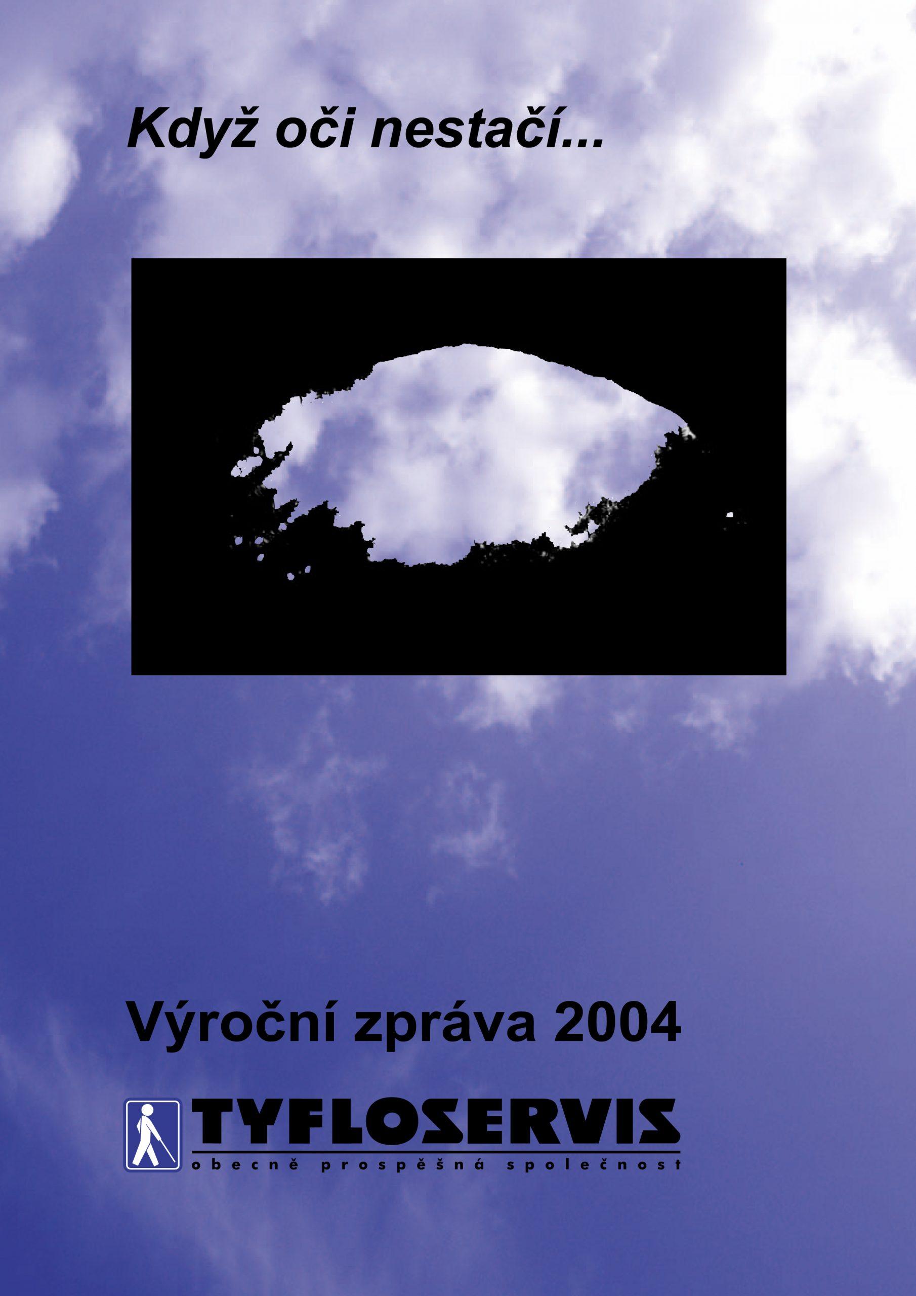 Výroční zpráva 2004